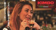 KIMBO Caffè Napoletano 真のナポリコーヒー