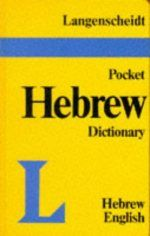The Langenscheidt Pocket Hebrew Dictionary is my favorite biblical Hebrew dictionary, containing all the terms and names in the Tanach (Hebrew Bible). Perfect for the avid Bible student, aspiring Hebrew scholar, and Hebrew Roots/Messianic Jewish folk. I've already read through mine twice! For more Hebrew resources check out the Resources page of www.holylanguage.com.