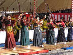 Kyūdō — Wikipédia