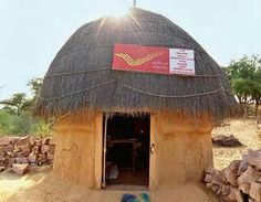 Beautiful Indian Post Office