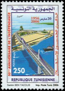 50th Anniversary of Independence, 1956-2006