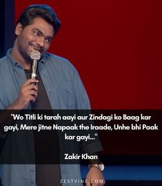 Being a sakht launda, Zakir Khan also wrote some awesome shayari from his heart. These shayari from Zakir Khan will show you other side of him. Shyari Quotes, Status Quotes, Crush Quotes, Poetry Quotes, Qoutes, Liking Someone Quotes, Cute Girlfriend Quotes, One Sided Love, Stand Up Comedians