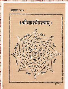 Krishna Hindu, Shiva Shakti, Hindu Deities, Hinduism, Gayatri Devi, Gayatri Mantra, Vedic Mantras, Hindu Mantras, Ancient Indian History