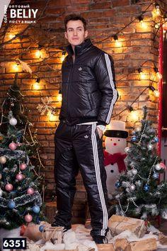 Зимний мужской спортивный костюм.