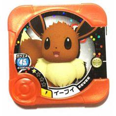 Pokemon 2014 Eevee Torretta Promo Coin