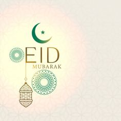 Blue Heaven Cosmetics wishing everyone a blessed Eid Mubarak. May your Eid Sparkle with moments of love, laughter, and contentment. Photo Eid Mubarak, Carte Eid Mubarak, Eid Mubarak Wünsche, Eid Mubarak Messages, Eid Mubarak Quotes, Eid Mubarak Images, Eid Mubarak Wishes, Happy Eid Mubarak, Eid Mubarak Greetings