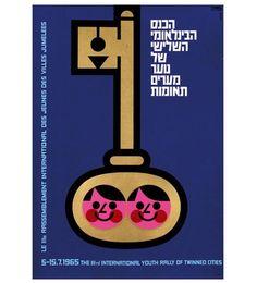 poster by Eliezer Weishoff (c.1965)