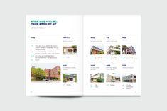더디앤씨 Print Layout, Layout Design, Presentation Layout, Interior Sketch, Catalog Design, Grid System, Grid Design, Classical Architecture, Page Layout