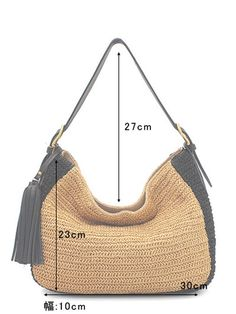 Crochet Handbags, Crochet Purses, Crochet Bags, Denim Handbags, Purses And Handbags, Leather Bags Handmade, Handmade Bags, Hobo Purses, Bag Pattern Free