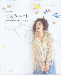 let´s knit series - aew Suntaree - Álbuns da web do Picasa