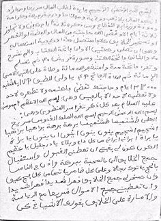 Free Pdf Books, Free Books Online, Free Ebooks, Le Prophete Mohamed, Doa Islam, Islamic Phrases, Mystique, Quran, Fatigue