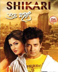 Shikari (2016) Bengali Full Movie Watch Online Free