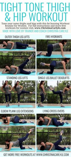 A fun, fat burning outer thigh and hip home workout routine for women and beginners. If you want to tighten and tone your outer thighs and hips, you're going to love this outer thigh workout routine. https://www.christinacarlyle.com/workouts-for-women-outer-thigh-exercises/