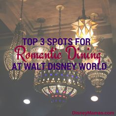 Romantic Dining at Walt Disney World is possible, even if you're traveling with children and/or other family members.