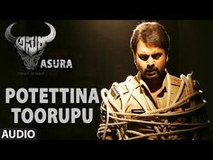 Potettina Toorupu Songs Lyrics
