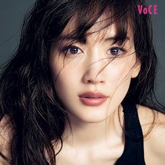 Asian Beauty, Actresses, Model, Haruka, Image Title, Cinema, Instagram, Japanese, Girls