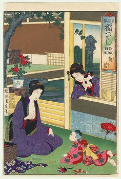 Hofuku: Crawling  by Chikanobu (1838 - 1912)
