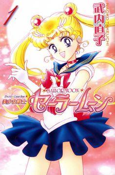 Sailor Moon manga cover art #SailorMoon #Manga