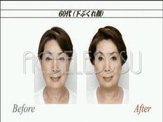 японский массаж для увеличения бюста москва