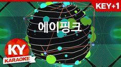 [노래방 / 반키올림] Remember - 에이핑크  (KARAOKE / MR / KEY +1 / No.KY48883)