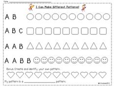 Pattern freebie for teachers