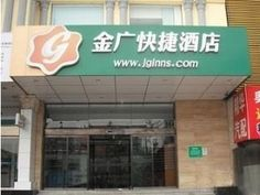 Taiyuan Goldmet Inn Taiyuan Nanneihuan Street Branch China, Asia Ideally located in the prime touristic area of Xiaodian, Goldmet Inn Taiyuan Nanneihuan Street Branch promises a relaxing and wonderful visit. The hotel offers a wide range of amenities and perks to ensure you have a great time. Service-minded staff will welcome and guide you at the Goldmet Inn Taiyuan Nanneihuan Street Branch. Guestrooms are designed to provide an optimal level of comfort with welcoming decor an...