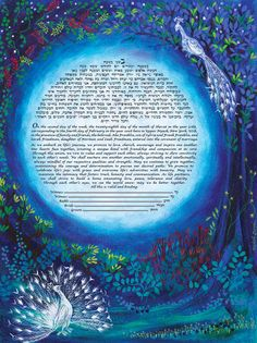 """Moonlit Peacocks""  Ketubah by Judith Joseph"