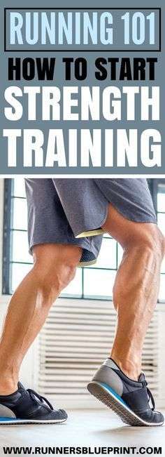 If you have been reading Runners Blueprint for a while, then you know that I'm a strong proponent of strength training for runners. Sure, this is a runners' blog, and I mostly write stuff for the running crowd. http://www.runnersblueprint.com/the-beginners-guide-to-strength-training-for-runners/