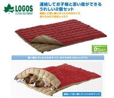 PChome Online 商店街 - 丹大戶外 登山露營旅遊用品館 - 丹大戶外用品 日本【LOGOS】72600690 二合一丸洗0℃睡袋 可拆成兩個睡袋 可機洗