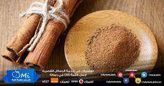 أكثر الأطعمة الفعالة في حرق الدهون http://www.dailymedicalinfo.com/?p=40518 #صحة #كل_يوم #معلومة_طبية #تخسيس #حمية #رشاقة #رجيم