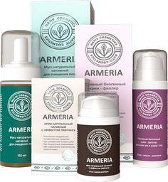Омолаживающий комплекс Armeria (пенка-мусс, крем для век и ночной крем-филлер) – избавит от морщин за 30 дней!