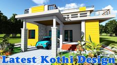 Latest Kothi Design 48x66 Feet || Punjab Style Farm House Model || Money...