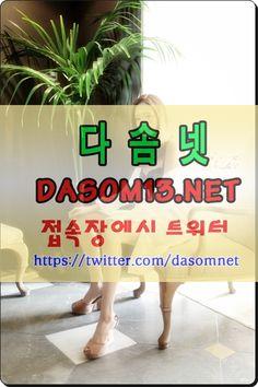 수원오피 천안오피『다솜넷∥dasom13.net』부평안마 강남역건마