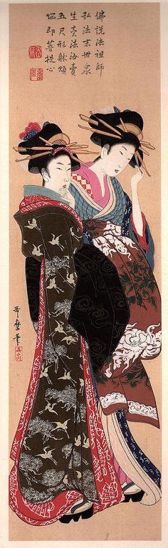1906 Japanese antique woodblock print Kitagawa Utamaro from