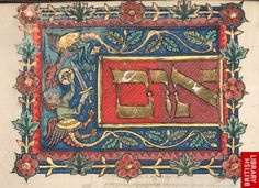 Detail of a page: inhabited initial-word panel at the beginning of a piyyut (liturgical poem) for Shemini Atzeret (Davidson vol. 1, no. 1835), Additional 22413, Fol 131, c 1322, near Lake Constance