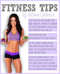Fitness Tips from Autumn Calabrese [21 day fix] @mightymommies -- Click here to read more about the 21 Day Fix and joining our private online Support group.