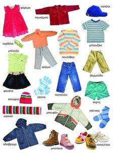 Learn Greek, Peplum, Polyvore, Tops, Women, Fashion, Greek, Moda, Fashion Styles