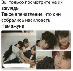 ideas funny bts suga for 2019 I Love Bts, Love Is, I Love You Quotes, Bts Suga, Bts Bangtan Boy, K Pop, Infj, Hello Memes, Funny Memes About Girls