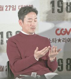 Asian Actors, Korean Actors, Jung Woo, Male Style, Chef Jackets, Kpop, Boys, Fashion, Masculine Style