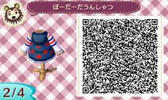 Monobear Cosplay Hoodie Animal Crossing New Leaf Qr