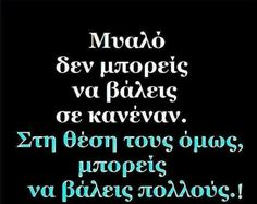 Feeling Loved Quotes, Greek Quotes, My World, Geo, Life Is Good, Me Quotes, Thoughts, Feelings, Life Is Beautiful