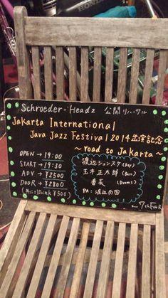 Schroeder-Headz公開リハ Art Quotes, Chalkboard, Chalkboards, Chalk Board, Blackboards