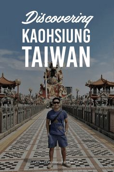 Discovering Kaohsiung, Taiwan. This 2nd largest city at the south of Taiwan is best known for its delicious fresh street foods and vibrant night markets.