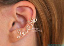 Body - Etsy Jewellery