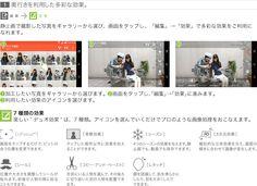 HTC J butterfly HTL23 スペックとレビュー | HTC 日本