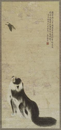Cat Watching a Butterfly: Gao Chengmu, Late 18th century.