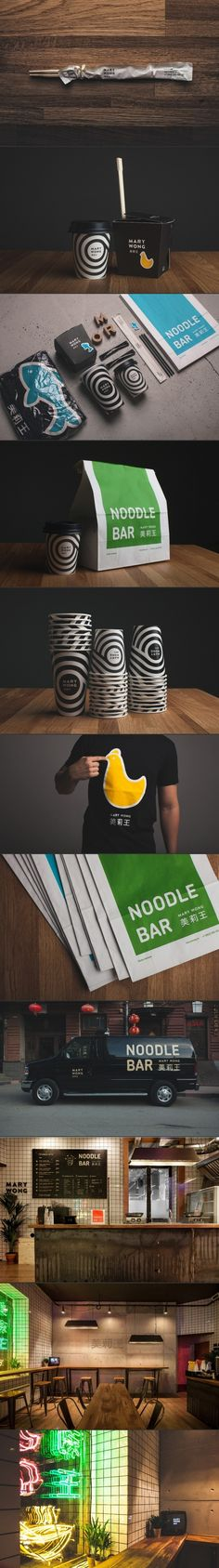 Mary Wong. An Asian cuisine dressed in an American suit. #branding #identity #design