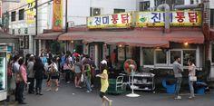 Korean Fried Chicken Alley in Suwon, Korea!
