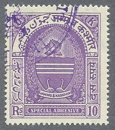 This is Jammu Kashmir State Special Adhesive Stamp of 10 Rupees