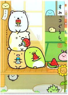 San-x Sumikko Gurashi Watermelon Spa 5-Index File